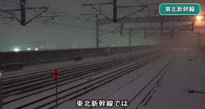 Japoński pociąg zimą