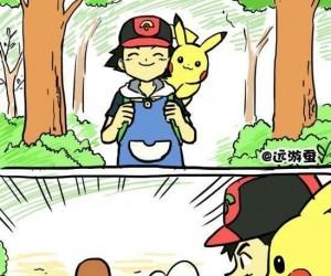 I wtedy Pikachu już wiedział, że ma przerąbane...