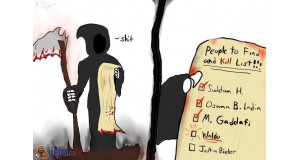 Lista śmierci