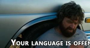 Kiedy ktoś używa wulgaryzmów w co drugim słowie