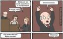 Czy prokurator ma lepszy pocisk?