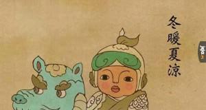 Tradycyjna chińska sztuka + bohaterowie z Gwiezdnych Wojen