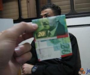 Twarz na banknocie