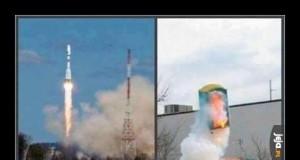 Ukraiński program kosmiczny