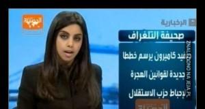 W Arabii Saudyjskiej doszło do masowego oburzenia wśród telewidzów