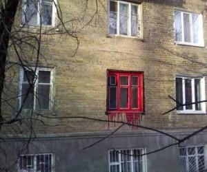 Krwawe okno