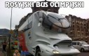 Rosyjski bus olimpijski