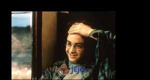 Harry Potter wersja alternatywna