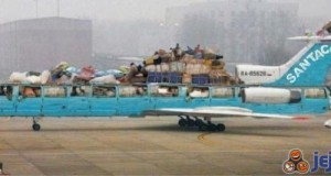 Afrykańskie linie lotnicze
