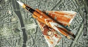 Japońskie siły zbrojne