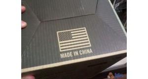 Wyprodukowano w Chinach