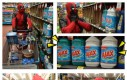 Deadpool w supermarkecie