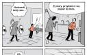 Jak oszukać przeznaczenie
