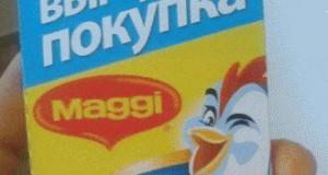 Milczenie kurczaków