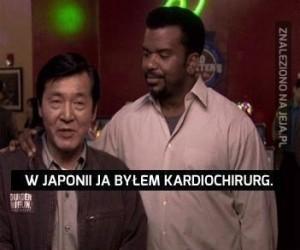 Amerykański sen każdego Japończyka