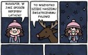 Tajemnice świąt