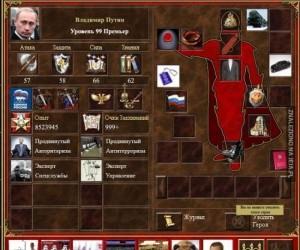 Rosyjska wersja Heroes