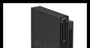 Sekret Playstation 2