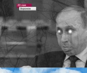 Putin, idź do domu! Jesteś opętany!