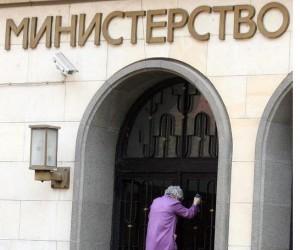 Spiderbabcia atakuje ministerstwo w Bułgarii