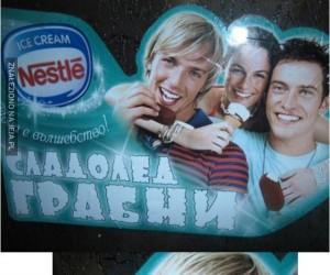 Jedzenie loda - robisz to źle, kretynie!