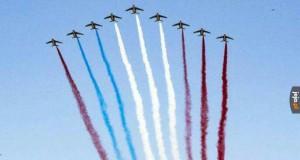 Nowa francuska flaga
