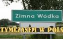 Ulubiony punkt na turystycznej mapie Polski