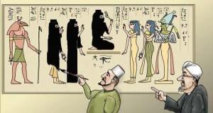 Świat rządzony przez muzułmanów