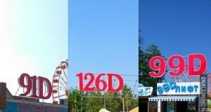 W Rosji mają już 126D, a Wy nadal w 3D frajerzy