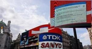 Mała wtopa w centrum Londynu