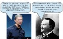 Pseudo-odkrywcze wynalazki Apple