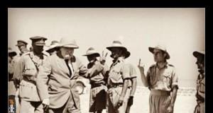 Zaginione zdjęcie z 1943 roku