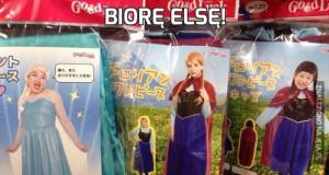 Biorę Elsę!