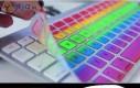 Tęczowa klawiatura