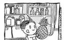 Zwykły ananas