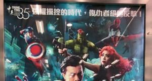 Plakat prosto z Hongkongu