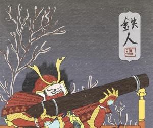 Avengersi w tradycyjnym japońskim stylu