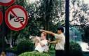 Bezczelne łamanie zakazów
