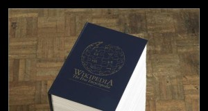 Wszystkie informacje zawarte w tej księdze