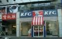 Tanie podróbki - KFG