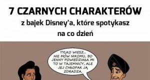 7 Disney'owych postaci na co dzień