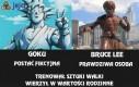 Goku i Bruce Lee