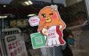 Tymczasem w japońskim KFC