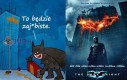 Batman to chuligan