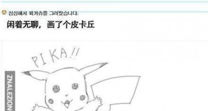 Pikachu, co Ty...?