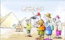 Janusze Egiptu