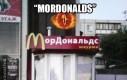 Mordonalds