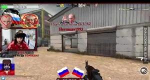 Typowy gracz Counter Strike