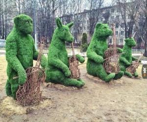 Kreatywny ogrodnik