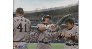 Sport po japońsku